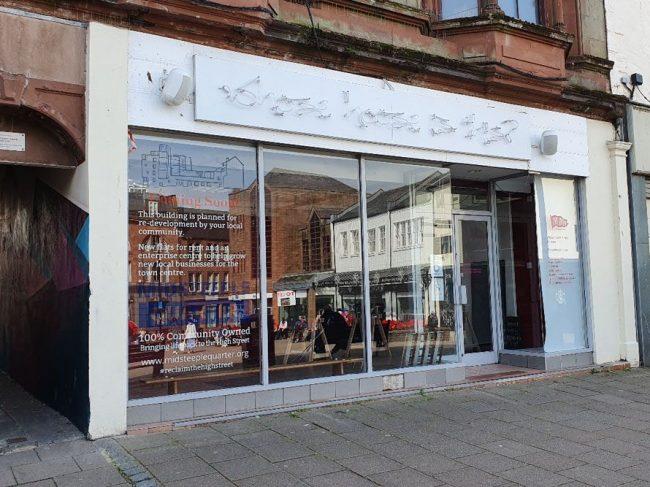 Community Shop (Dumfries)